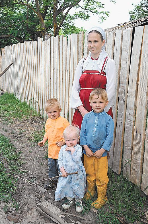 здесь Семья старообрядцев приехала в россию договорились
